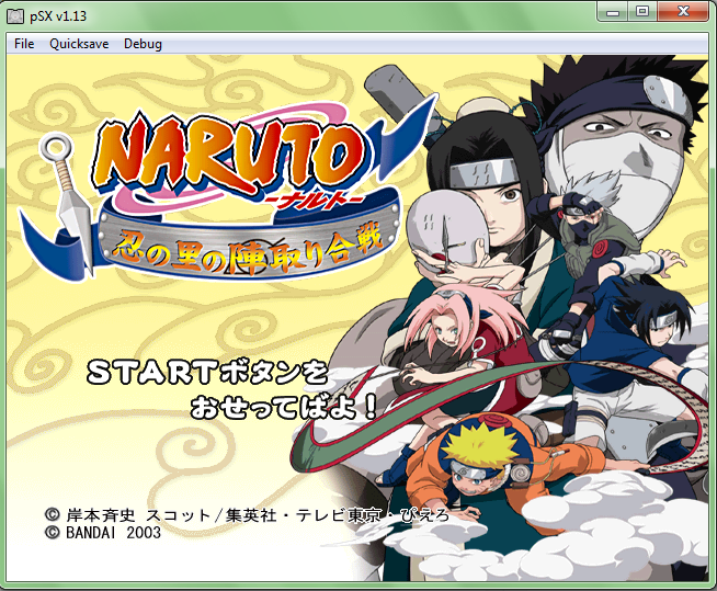 Naruto Shinobi no Sato no Jintori Kassen Ps 1 No Emulator ...