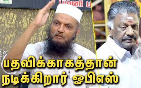Abdul Rahim Interview