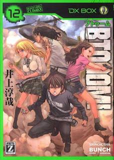BTOOOM! Volume 12