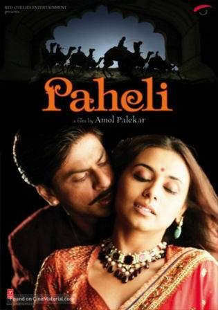 Paheli 2005 HDRip 400Mb Hindi Movie 480p