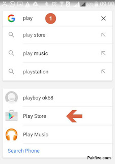 Navigate Google Play App search option