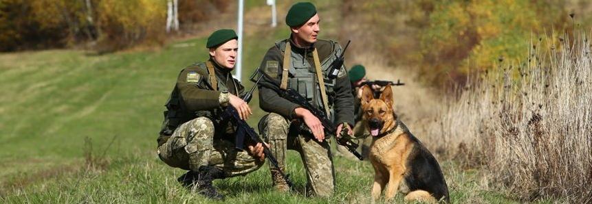 Державної прикордонної служби України