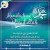 Khutbah : Maulid Nabi Muhammad SAW