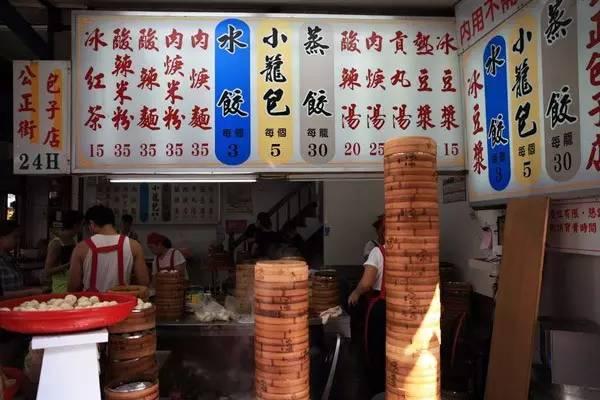 Bianshi tại Hualien - ẩm thực Taiwan
