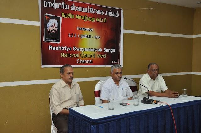 RSS ABKM 2012 - Curtain Raiser Press Meet in Chennai