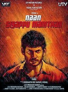 Full movie online: Naan Sigappu Manithan (2014) Tamil ... Naan Sigappu Manithan Tamil Movie