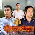 Khmer Movie - Phlerng Kmean Phseng