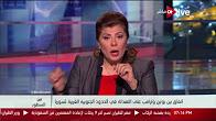 برنامج بين السطور حلقة يوم الثلاثاء 11-7-2017 مع أمانى الخياط و أسرار إزاحة الجيوش العربية لصالح الجماعات الإرهابية