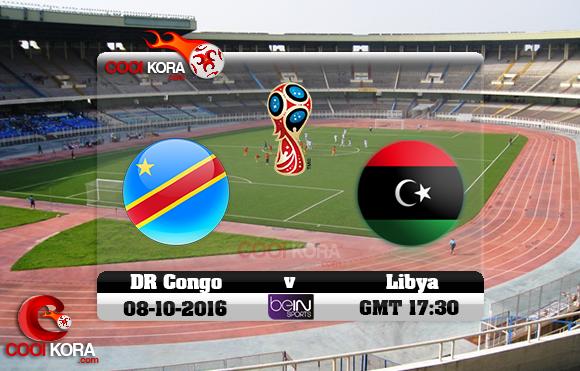 مشاهدة مباراة الكونغو وليبيا اليوم 8-10-2016 تصفيات كأس العالم
