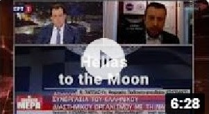 Hellas to the Moon