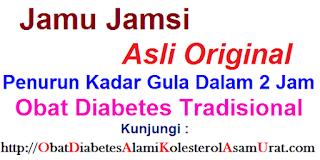 Agen jual obat diabetes Jamsi penurun gula darah cepat khasiatnya