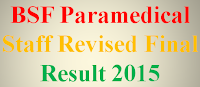 BSF Paramedical Staff SI ASI CT HC Result 2015 – Check results @ bsf.nic.in