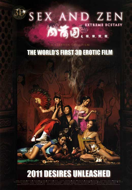 3d sex and zen extreme ecstasy 2011 download