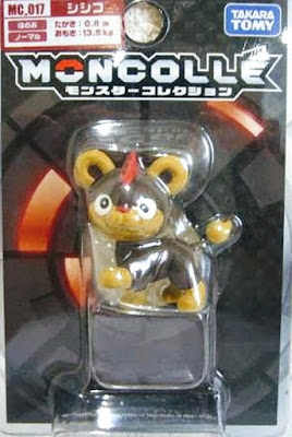 Litleo figure Takara Tomy Monster Collection MONCOLLE MC series