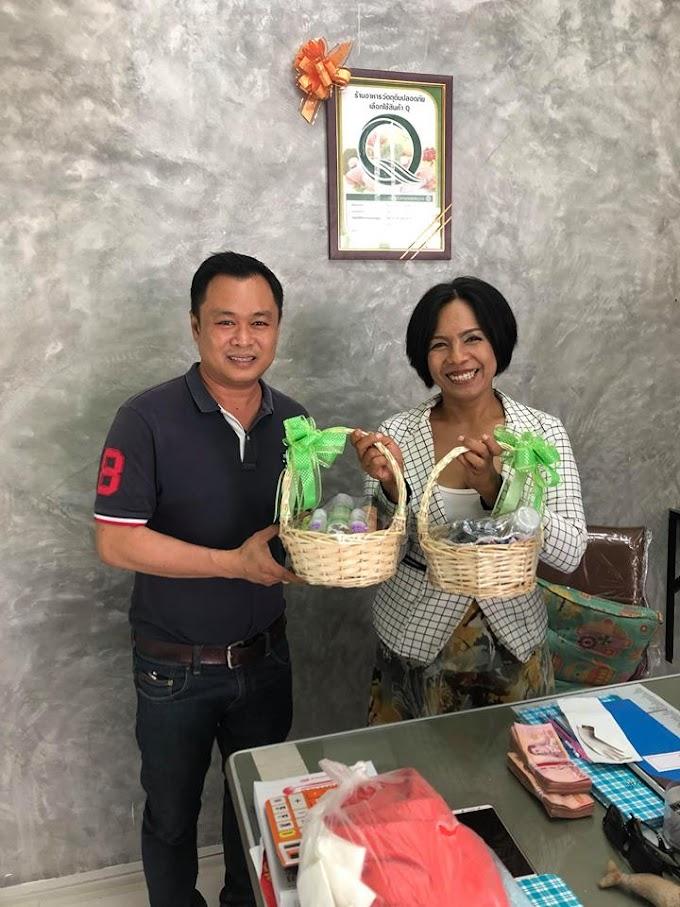 กระบี่ติ่มซำไสไทยขอขอบคุณกระเช้าของขวัญปีใหม่จากบริษัท ศรีพิพัฒน์เอ็นจิเนียริ่ง จำกัด