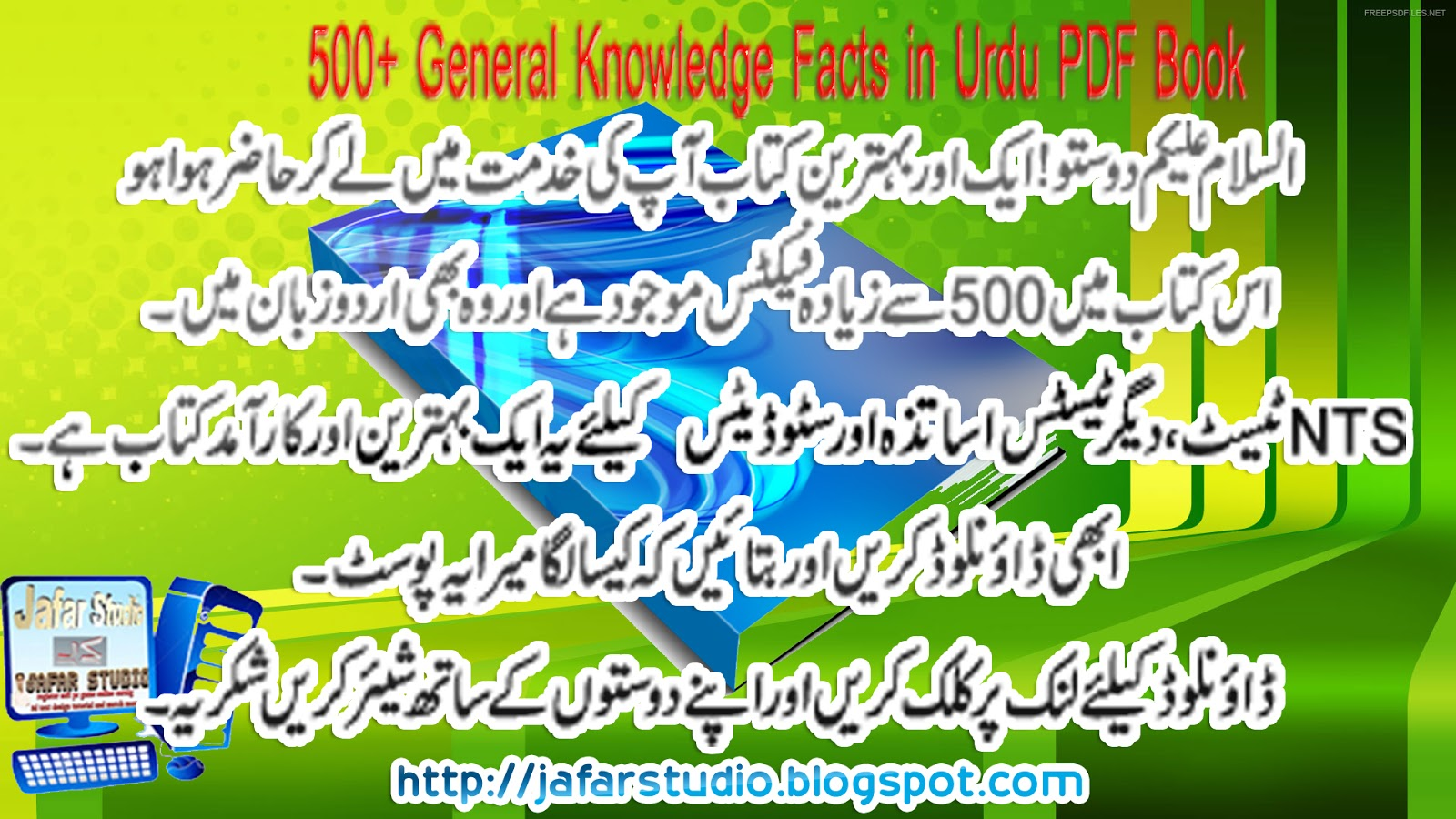 Calligraphy Fonts Books Pdf General Knowledge In Urdu Pdf Book Jafarstudio