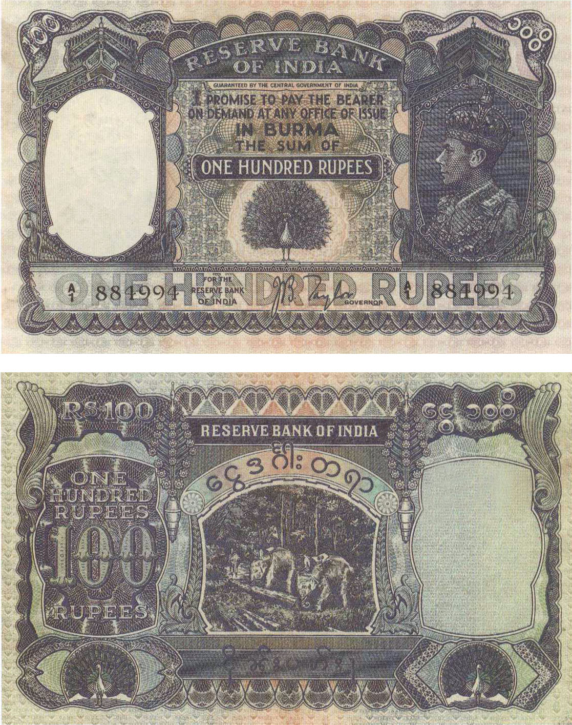 100 Rus 1939 Reserve Bank Of India Banknote For Burma