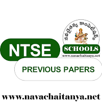 NTSE SCHOLARSHIP TEST