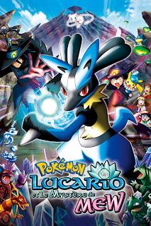 Pokemon The Movie 8: Mew and the Wave Hero Lucario (2005) โปเกมอน มูฟวี่ 8: มิวและอัศวินคลื่นพลัง