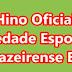 Hino Oficial da Sociedade Desportiva Juazeirense
