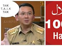 GP Ansor Ngotot Pilih Ahok Halal, Rais Aam PBNU KH Ma'ruf Amin: Haram Itu