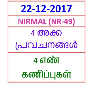 22-12-2017 4 NOS Predictions NIRMAL (NR-49)