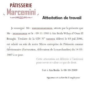 SALAIRE CNR ATTESTATION DE TÉLÉCHARGER