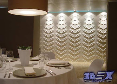 3d decorative wall panels, Modern 3d wall panels, 3d art wall panels