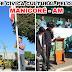 Solenidade Cívica Cultural pelos 138 anos de Manicoré aconteceu pela manhã e encerram no CREPROM