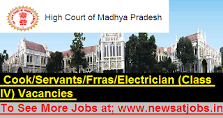 mp-high-court-cook-staff-Assistant -Recruitment