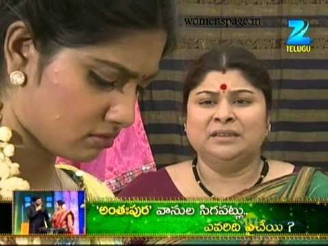 Gorantha deepam serial in zee telugu latest episode 507 / Ek