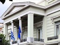 ΥΠΕΞ: Επιτροπή εμπειρογνωμόνων για το νέο δόγμα εξωτερικής πολιτικής