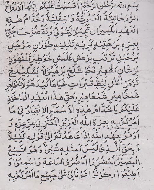 Sahih Bukhari Hadith in Urdu (All Volumes 1-8)