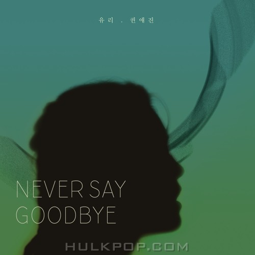 Yuri, Kwon Ae Jin – Never Say Goodbye – Single