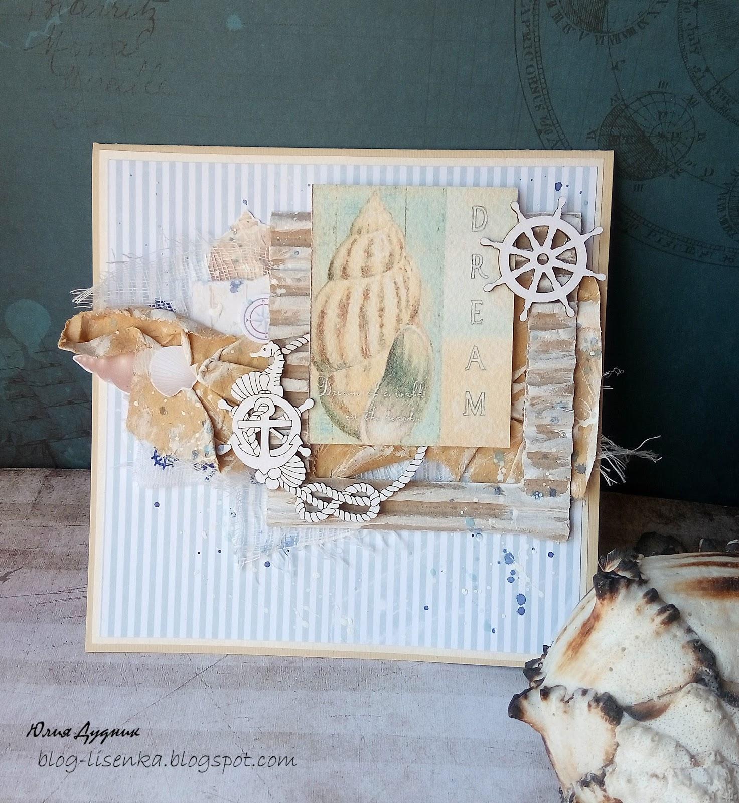 Золотых рыбок, открытка мечты о море