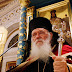 Εσπερινός Αγίου Ιερωνύμου στη Μητρόπολη Αθηνών - Ονομαστήρια Αρχιεπισκόπου