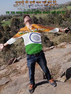 Ravi Patel, Varanasi, India, flag, Tiranga, deshbhakti, Indian, Lanka, bharat