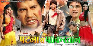Patna Se Pakistan 2015 Bhojpuri Movie Download 400mb DVDRip 480p