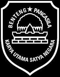 logo Pemerintah Kabupaten Subang bw