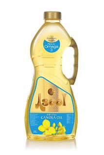 Image 1 - Aseel Canola Bottle
