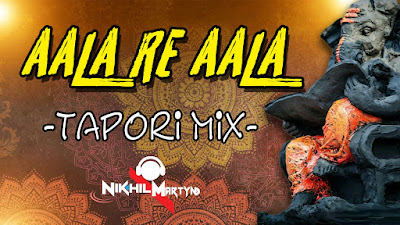 aala re aala tapori mix dj nikhil martyn,latest hindi songs,bollywood,songs,2017,ganesh chaturthi,गणेश चतुर्थी 2017,गणेश चतुर्थी,ganpati bappa morya,ganesh chaturthi 2017,deva shree ganesha,latest ganesh song,ganesh,ganpati,dancing song,dhumal beat,new song,song for ganesh visarjan dj,ganpati song 2017,ganpati dj song,jai deva ganesha,new ganpati song,ganpati visarjan,ganesh song,ganpati song,ganpati dhumal,ganesh rap song,ganesh vandana,ganesh song for dance,folkmania vpl.2