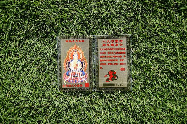 Phật Như Lai Đại Nhật