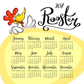 2017カレンダー無料テンプレート239