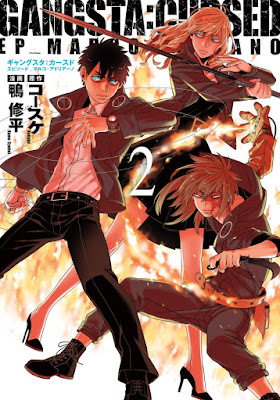 [Manga] GANGSTA:CURSED.EP_MARCO ADRIANO 第01-02巻 Raw Download