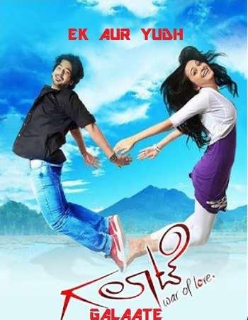 Galaate 2013 UNCUT Hindi Dual Audio  Full Movie Download