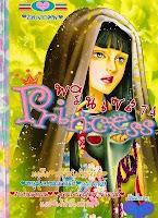 ขายการ์ตูนออนไลน์ Princess เล่ม 74