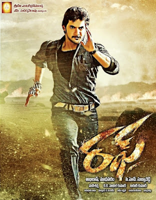 Poster Of Rough In Dual Audio Hindi Telugu 300MB Compressed Small Size Pc Movie Free Download Only At worldfree4u.com