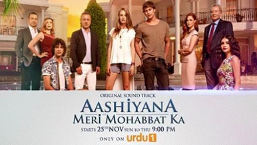 Ishq E Mamnoon Watch Online All Episodes