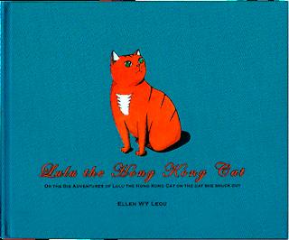 Lulu the Hong Kong Cat illustration childrens book