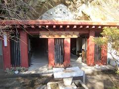 江の島延命寺